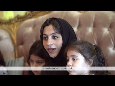 Emirati Women's Day: Wife, mother, employee and an inspiration.