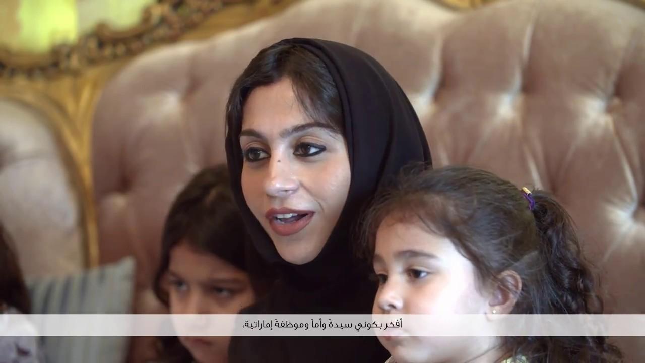 An woman marrying emirati Step Feed