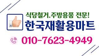 경남식당철거 부산식당철…