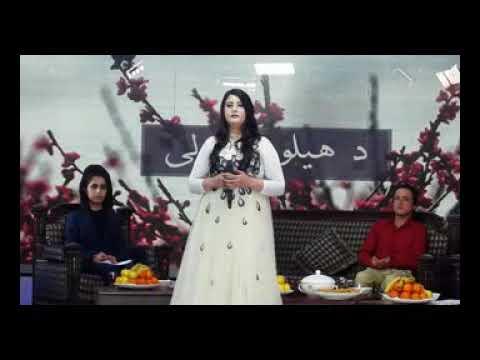Shayesta Shabnum Song2018