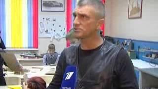 «Первый канал Санкт-Петербург», программа «Доброе утро», 15 января 2014 г.