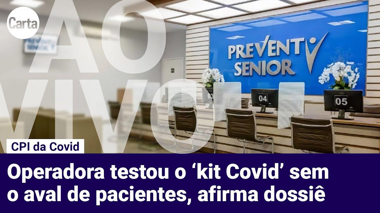 Download CPI RECEBE ADVOGADA DE MÉDICOS QUE DENUNCIARAM A PREVENT SENIOR | Ao vivo