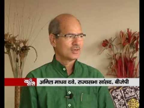 Anil Madhav Dave during an Interview (Khari-Khari) by Bansal News MP