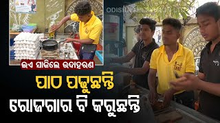 Student Becomes Self-Reliant By Opening Food Stall In Berhampur