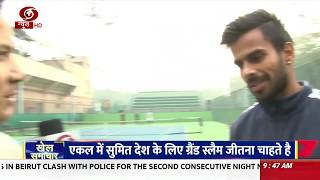 EXCLUSIVE | Tennis player Sumit Nagal speaks to DD News