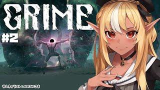 【GRIME】 結局最後は物理で殴るってわーけ! #2【不知火フレア/ホロライブ】