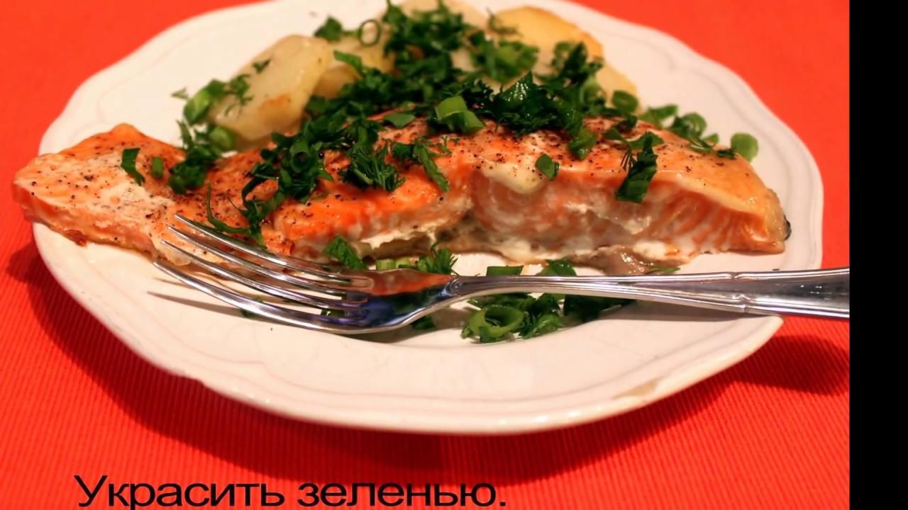 красная рыба с картошкой в духовке рецепт