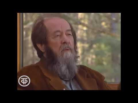 Солженицын о России