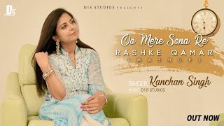 O Mere Sona Re & Mere Rashke Qamar Mashup Cover | Kanchan Singh | HD  | Latest Cover Songs 2018