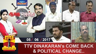 Aayutha Ezhuthu 05-06-2017 – Thanthi TV Show – TTV Dinakaran's come back & Political Change