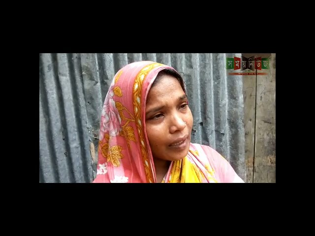 দু'চোখ হারিয়ে হতাশার সাগরে ভাসছে গাইবান্ধার মোমিন মিঞা