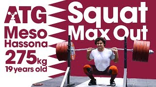 "Squat Max Out Session (275kg PR) Fares ""Meso Hassona"" Elbakh (19y/o Qatar) 2017 Worlds"