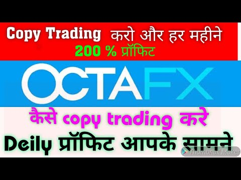 how-to-enable-copy-trading-in-octafx-|-earn-200%-profit-per-month-from-copytrading-|-octafx-|-hindi
