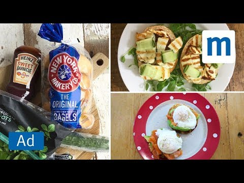 10 quick and easy bagel recipe ideas nybc and mumsnet youtube 10 quick and easy bagel recipe ideas nybc and mumsnet forumfinder Choice Image