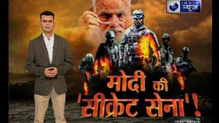 Watch the special show on super soldier of PM Modi