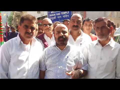Minister for Health JK Bali Bhagat visit to Bhaderwah