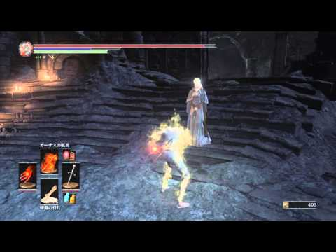 DARK SOULS 3 all pyromancy spells