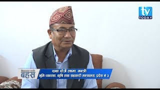 Dawa Dorje Lama Talk Show On TV Today Television