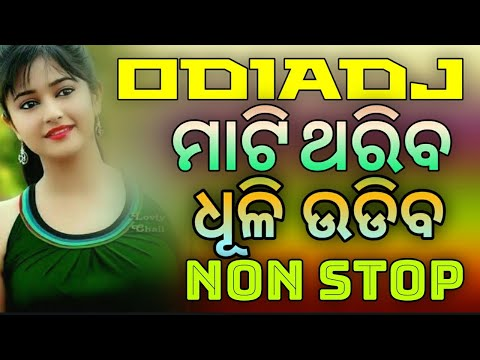 Odia new dj song  and