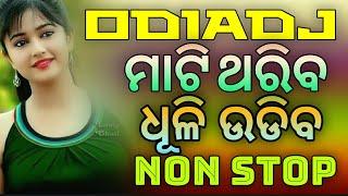Super Hit Odia New Dj Bara Jatri Spl Dj Mix 2019