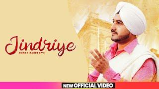 Jindriye ll  Honey Hardeep ll Full HD Video ll Latest Punjabi Song 2020 ll RB Productions Uk