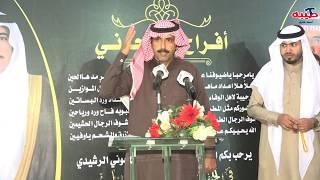 الحفل الخطابي بحفل زواج بسام محمد عوض العجوين