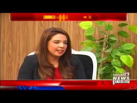 Senator A Rehman Malik Exclusive Interview With Alina Shigri On Waqat Tv
