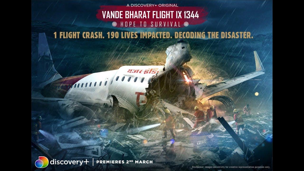 Vande Bharat Flight IX 1344 | Trailer | Decoding IX 1344 | discovery+ - YouTube