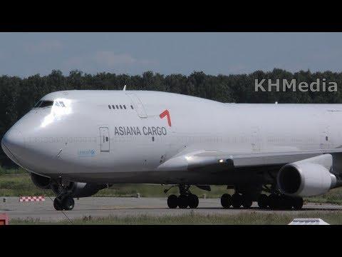 Boeing 747 Asiana Cargo Домодедово 2017 DME B747-400 B744 Domodedovo