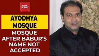 UP Minister Mohsin Raza Suggests Mosque In Ayodhya To Be Named After Prophet Muhammad
