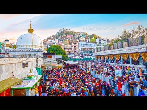 ख़्वाजा सुपरहिट क़व्वालियाँ | Khwaja Garib Nawaz Qawwali | Superhit Qawwali | World Famous Qawwali