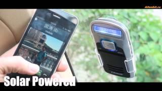 Автомобильное Handsfree Bluetooth устройство