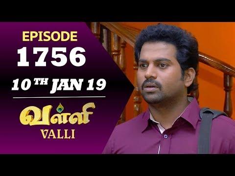 VALLI Serial   Episode 1756   10th Jan 2019   Vidhya   RajKumar   Ajay   Saregama TVShows Tamil
