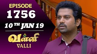 VALLI Serial | Episode 1756 | 10th Jan 2019 | Vidhya | RajKumar | Ajay | Saregama TVShows Tamil