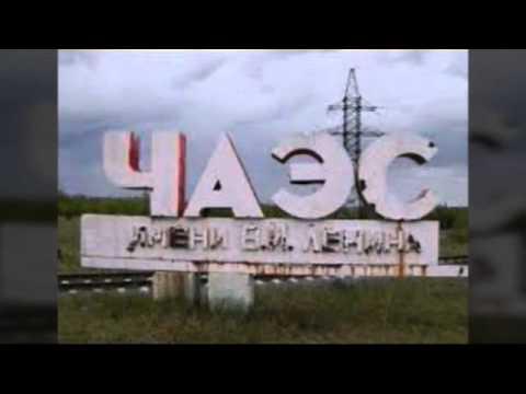 Чернобыль ( Припять) устрашающие фото #1