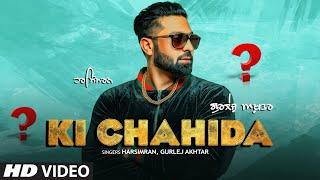 Ki Chahida Harsimran Gurlej Akhtar Ft Oshin Brar Full Song Gold E Gill Latest Punjabi Song