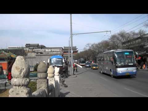Photo Slideshow China Peking 2009 Gaby und Bernd