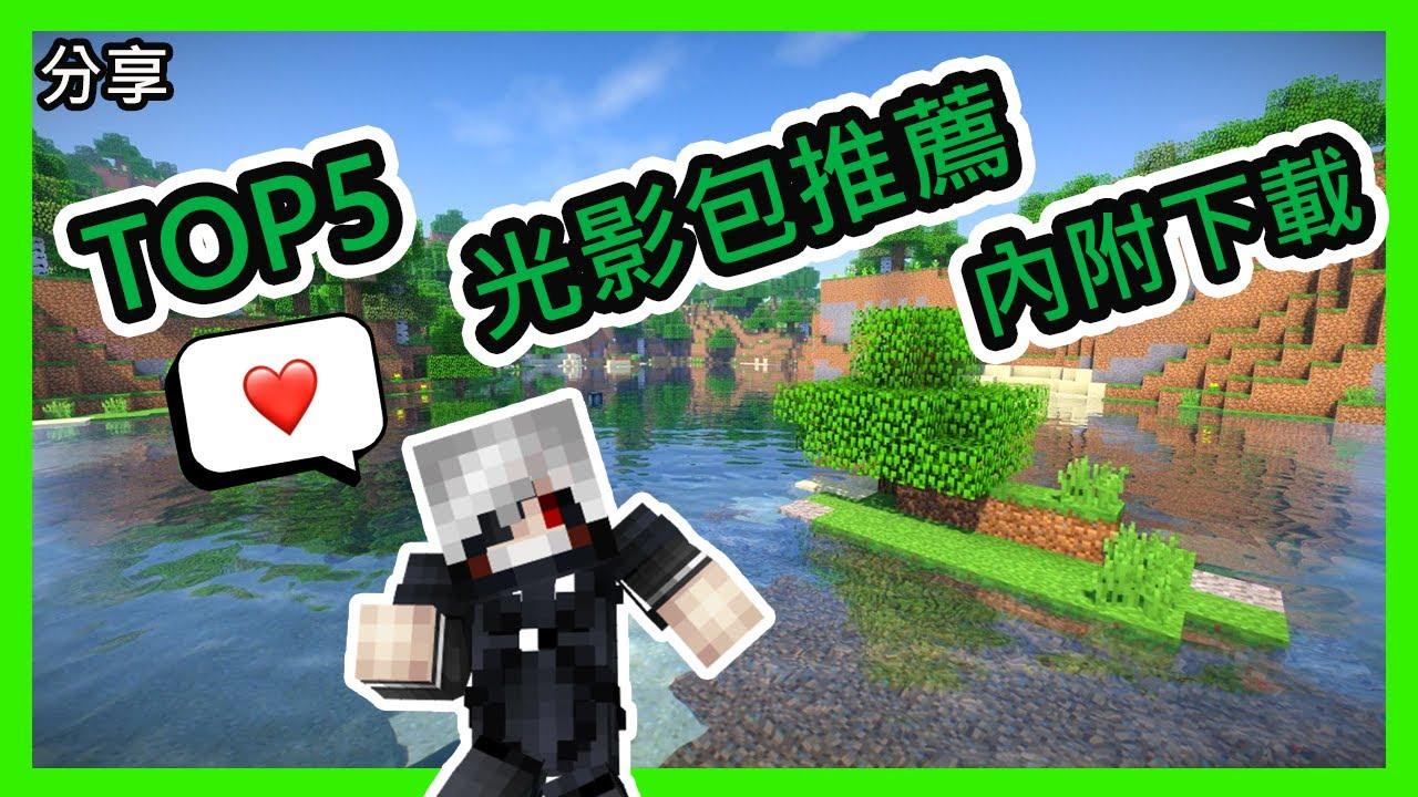【Minecraft|分享 </p> </div><!-- .entry-content -->   </article><!-- #post-## --> <nav class=
