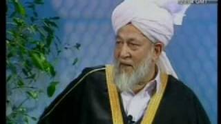 Revelation to Holy Prophet Muhammad (sa) about the Earth's Shape Arabic & English (1 of 2)