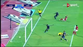 هدف بيراميدز الأول في الأهلي .. كأس مصر - بالجول