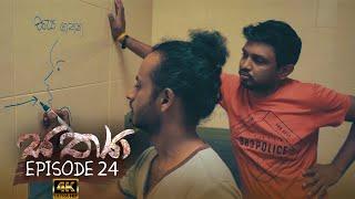 Sathya | Episode 24 - (2020-09-27) | ITN Thumbnail
