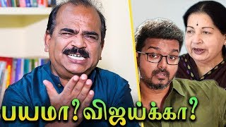 Nanjil Sampath Fiery Interview On Sarkar Issue | Vijay