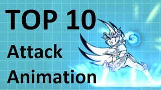 Battle Cats - Top 10 ATTACK ANIMATIONS !!!
