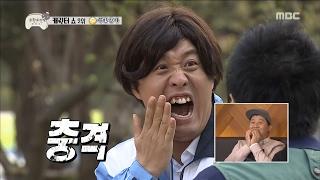 [Infinite Challenge] 무한도전 - to move tissue by lip 'shock' 20170218