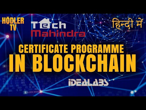 Blockchain Course In India From Tech Mahindra & IdeaLabs