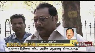 Alagiri's exclusive telephonic interview regarding results of opinion polls and other issues spl tamil video hot news 02-09-2015