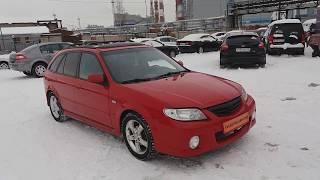 Обзор Mazda Protege 2003 г. 2.0 AT (165 л.с.) Универсал 5 дв., бензин, автомат