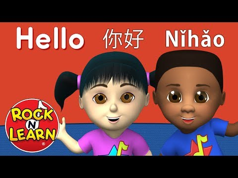 Learn Chinese for Kids - Numbers, Colors & More - Rock 'N Learn