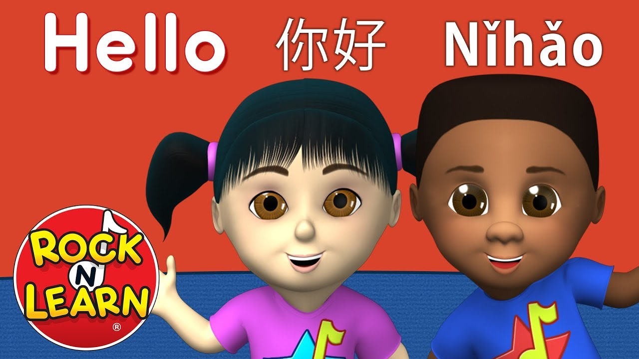 Learn Chinese For Kids Numbers Colors More Rock N Learn Youtube