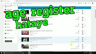 Age register by you hataye@आगे रेसिस्टर हटाए #youtube video se age hataye